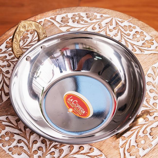 槌目銅装飾仕上げのステンレスカダイ[装飾持ち手付]サービングパン 食器・お皿〔約16.4cm〕 3 - 内側は使い勝手の良いステンレス