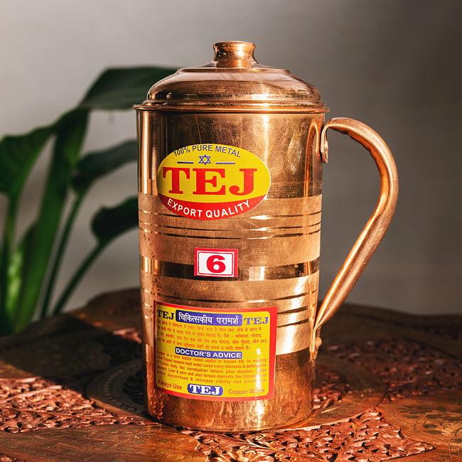 銅製水差し アーユルヴェーダやヨガに使われる ウォータージャグ・ピッチャー〔約1600ml〕 10 - 銅製で雰囲気があります