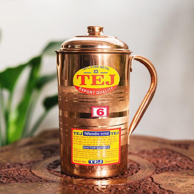 銅製水差し アーユルヴェーダやヨガに使われる ウォータージャグ・ピッチャー〔約1600ml〕の写真