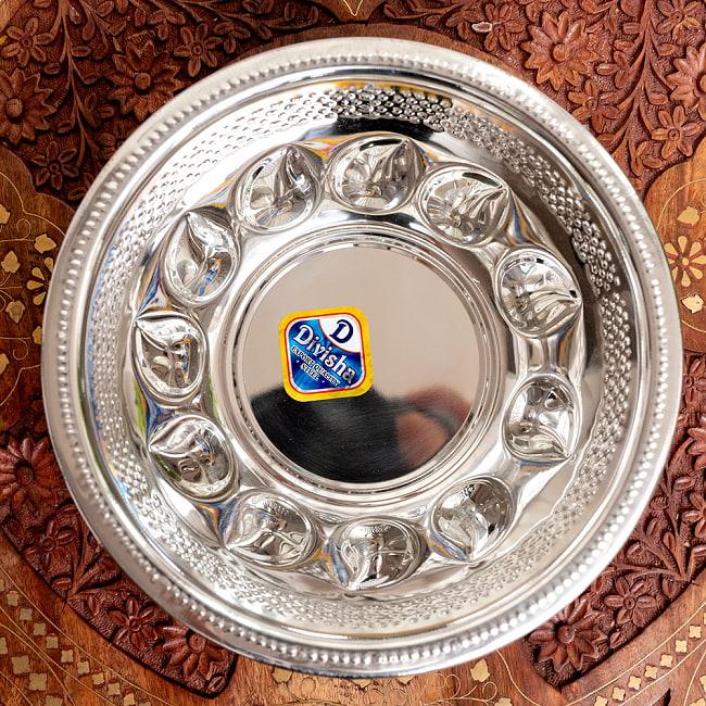 ペイズリーエンボスのアルミ皿【直径:21.5cm 約1300ml】 3 - 上からの写真です