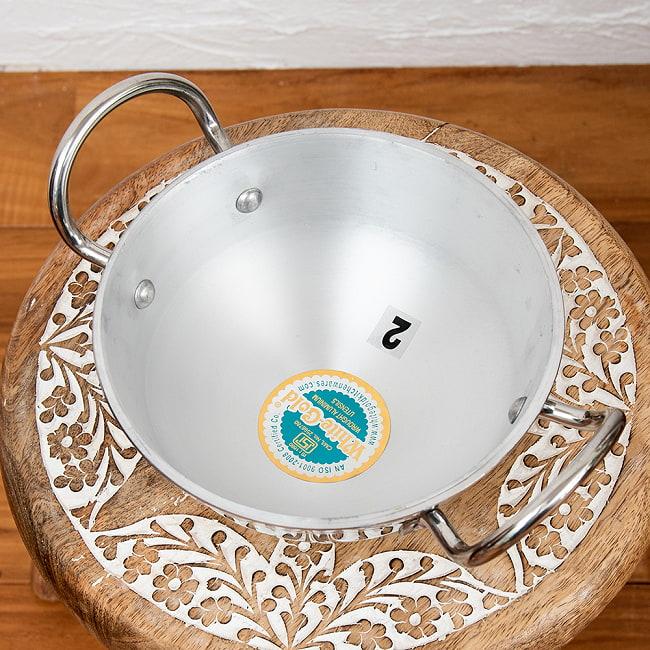 インドの食器&鍋 アルミニウム カダイ 【直径19cm】 2 - 上からの写真です