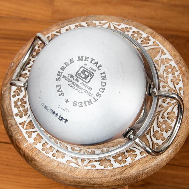 インドの食器&鍋 アルミニウム カダイ 【直径19cm】 4 - 底面を見てみました。