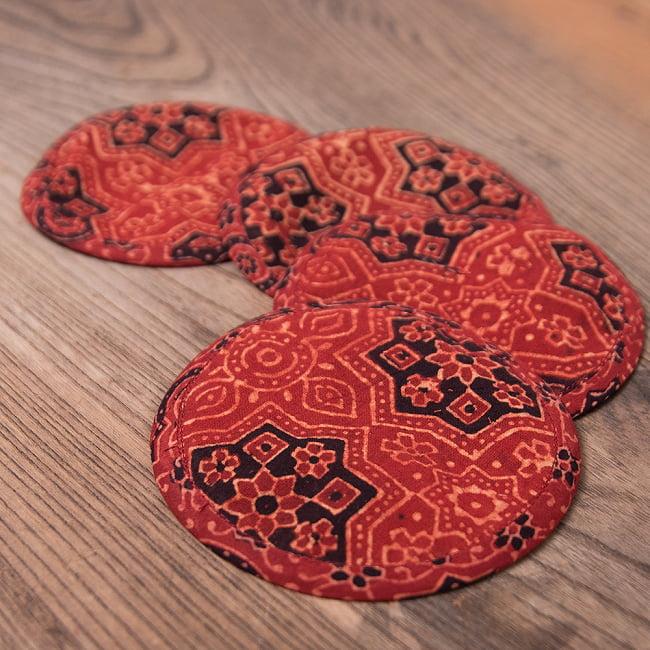 【4枚セット】アジュラック布の手造りコースター リバーシブル サークル 2 - 4枚セットです 1:赤 両面 こちらは両面同じ柄です