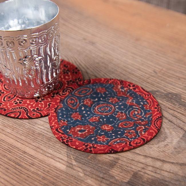 【4枚セット】アジュラック布の手造りコースター リバーシブル サークル 3 - 2:紺赤 リバーシブル