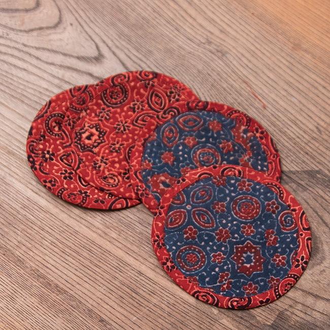【4枚セット】アジュラック布の手造りコースター リバーシブル サークル 4 - 2:紺赤 リバーシブル 裏が今ベースになります