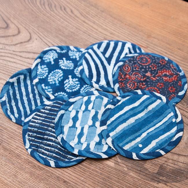 【4枚セット】アジュラック布の手造りコースター リバーシブル サークル 6 - 3:青 リバーシブル すべて柄がことなりますのでアソートでお届けします