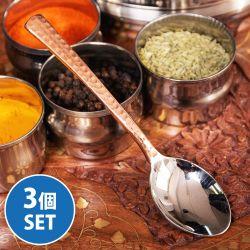 【3個セット】銅装飾槌目仕上げのスプーン[16cm]