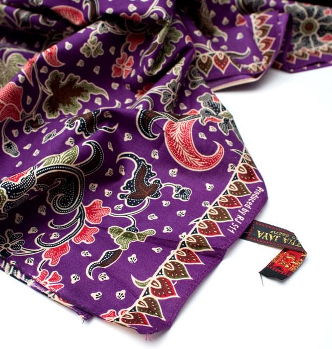 〔215cm*100cm〕インドネシア伝統!コットンバティック - 紫・花更紗の写真5 - フチ部分の拡大写真です