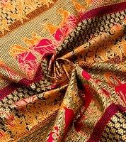 〔190cm*120cm〕インドネシア伝統のコットンバティック - 赤色・民族模様