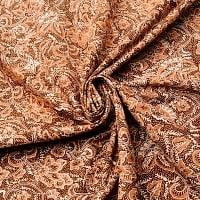 〔175cm*110cm〕インドネシア伝統のコットンバティック - 茶色・花更紗(花がオレンジ)