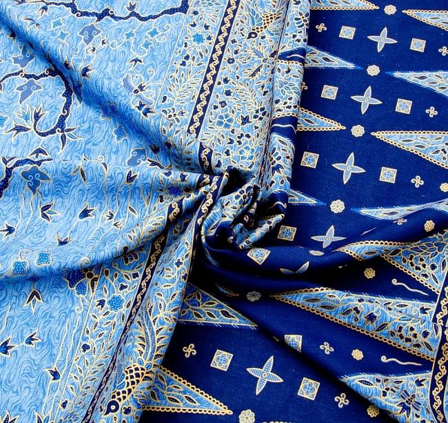 〔170cm*115cm〕インドネシア伝統のコットンバティック - 青色・孔雀 4 - 布をクシュクシュっとしてみました