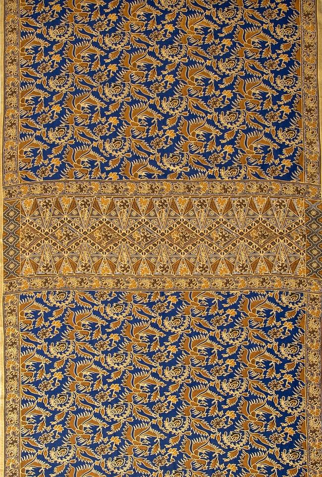 〔190cm*115cm〕インドネシア伝統のコットンバティック - 藍色・孔雀と幾何模様の写真