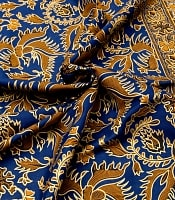 〔190cm*115cm〕インドネシア伝統のコットンバティック - 藍色・孔雀と幾何模様