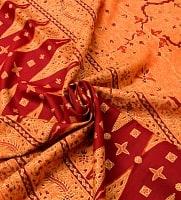 〔170cm*110cm〕インドネシア伝統のコットンバティック - 橙色・孔雀