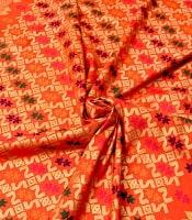 〔185cm*110cm〕インドネシア伝統のコットンバティック - 橙色・伝統模様
