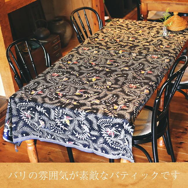インドネシア伝統模様 ろうけつ染めデザインのコットンバティック〔203cm*107cm〕 12 - 大きめのテーブルにも使えます