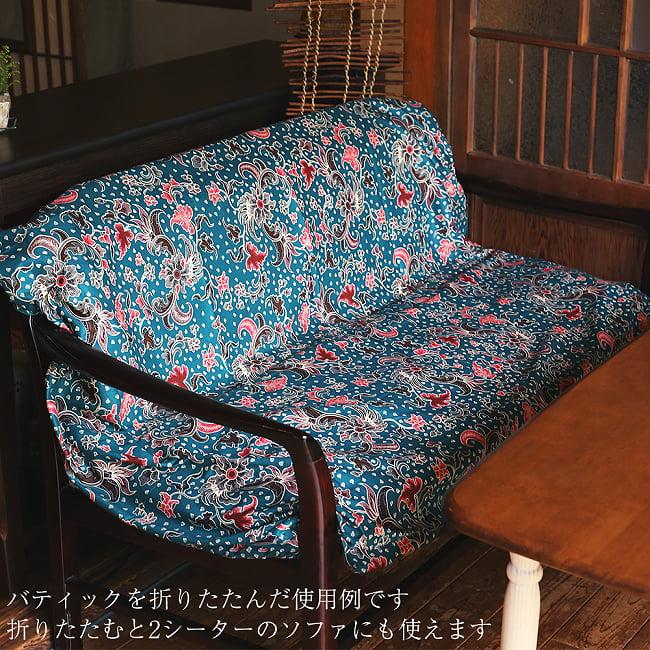 インドネシア伝統模様 ろうけつ染めデザインのコットンバティック〔203cm*107cm〕 14 - 2シーターのソファーに、折りたたんで使用してみたところです。