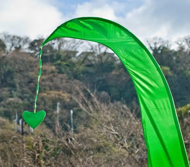 [グリーン]カラフルプリント - ウンブル・ウンブル(バリのぼり旗)【約220cm】 2 - 先端部分の拡大写真になります