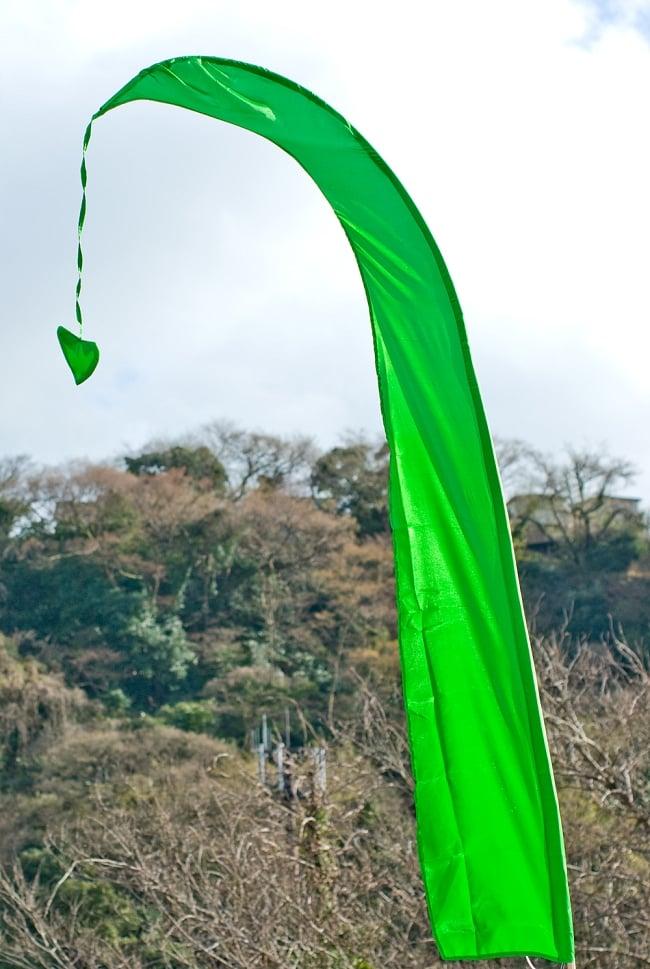 [グリーン]カラフルプリント - ウンブル・ウンブル(バリのぼり旗)【約220cm】の写真