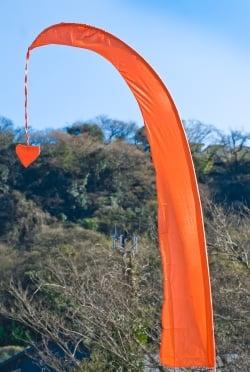 [オレンジ]カラフルプリント - ウンブル・ウンブル(バリのぼり旗)【約220cm】