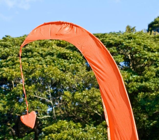 [オレンジ]カラフルプリント - ウンブル・ウンブル(バリのぼり旗)【約220cm】 2 - 先端部分の拡大写真になります