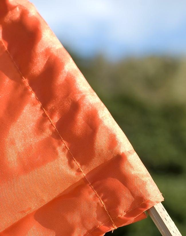 [オレンジ]カラフルプリント - ウンブル・ウンブル(バリのぼり旗)【約220cm】 4 - 手持ち部分です