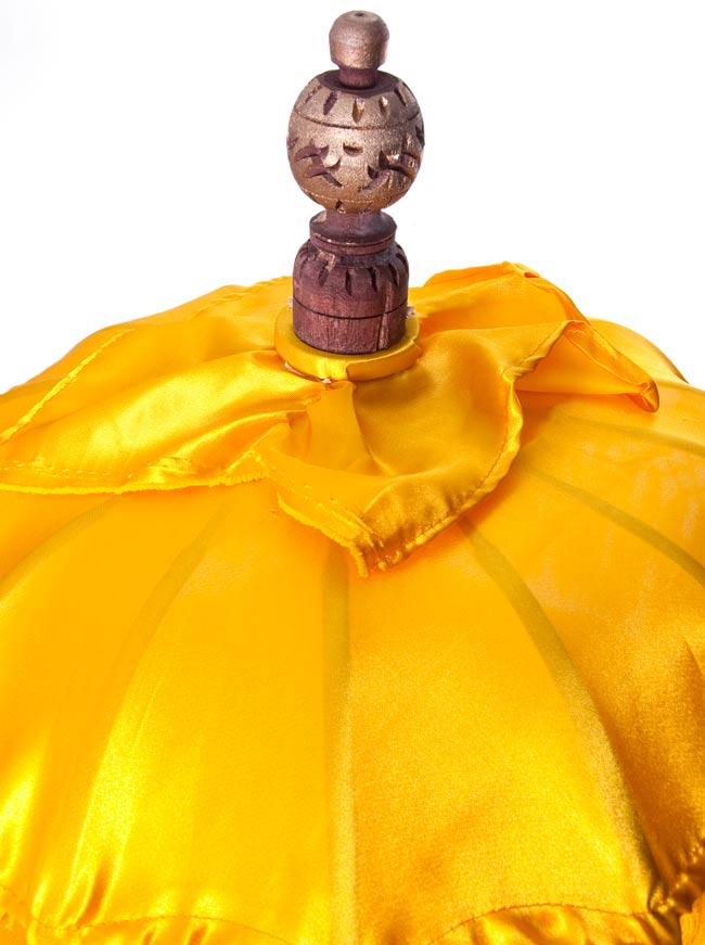 バリの2段の傘(黄色) - 70cmと80cmの写真2 - 傘の上の部分の写真です