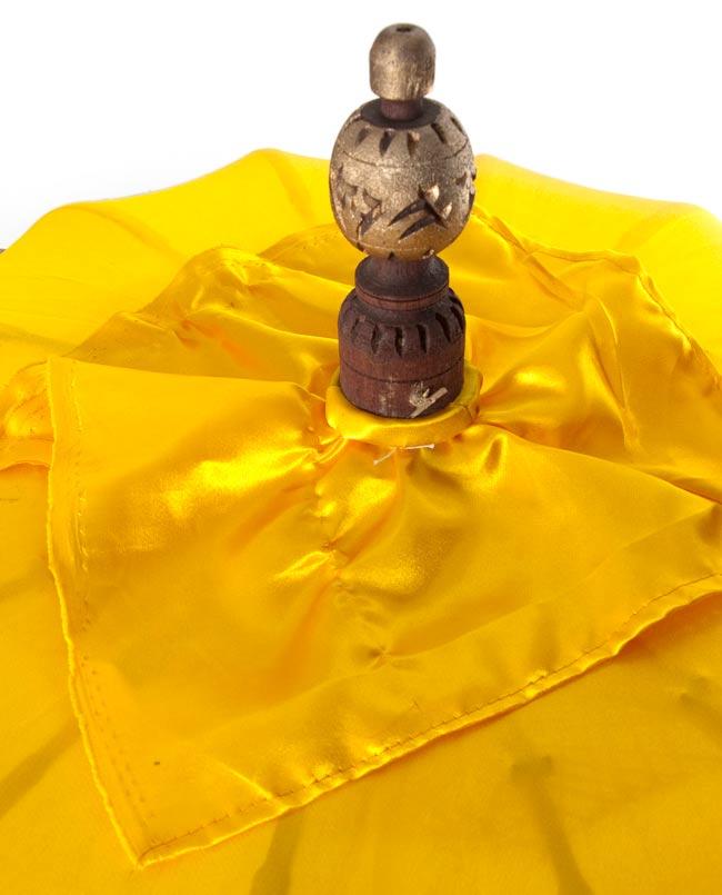 バリの傘(黄色) - 80cmの写真2 - 傘の上の部分の写真です