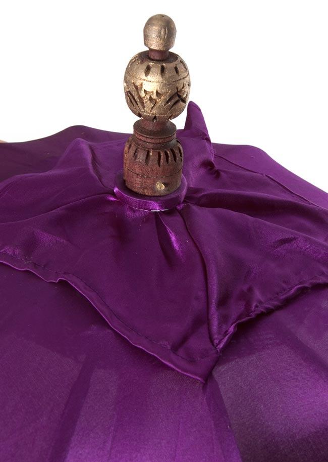 バリの傘(紫) - 80cmの写真2 - 傘の上の部分の写真です