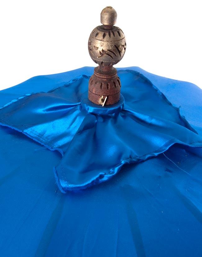 バリの傘(青) - 80cmの写真2 - 傘の上の部分の写真です