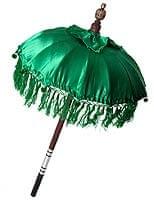 バリの傘(緑) - 80cm