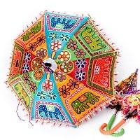 インド・ラジャスタンの刺繍傘- 直径65cm程度 花と波模様