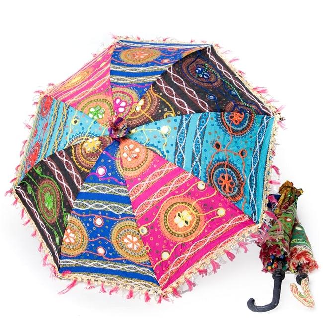 〔アソート〕インド・ラジャスタンの刺繍傘・日傘 - 直径60cm程度の写真