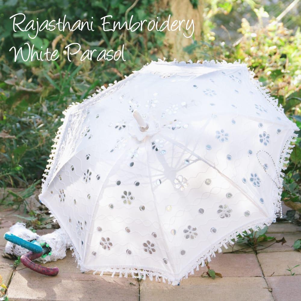 〔アソート〕インド・ラジャスタンのホワイト刺繍傘・日傘 - 直径65cm程度の写真