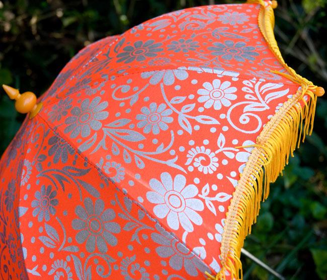 デコレーション用傘 - シルバー・オレンジの写真2 - 傘のアップです