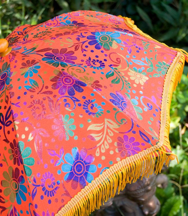 デコレーション用傘 - マルチカラー・オレンジの写真2 - 傘のアップです