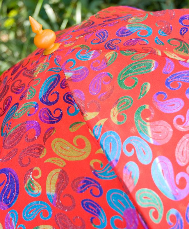 デコレーション用傘 - マルチカラー・赤の写真2 - 傘のアップです
