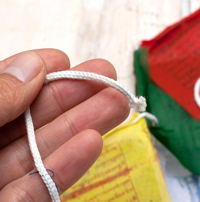タルチョー【約10cmx約8cm】 5 - 端っこの紐の部分です。