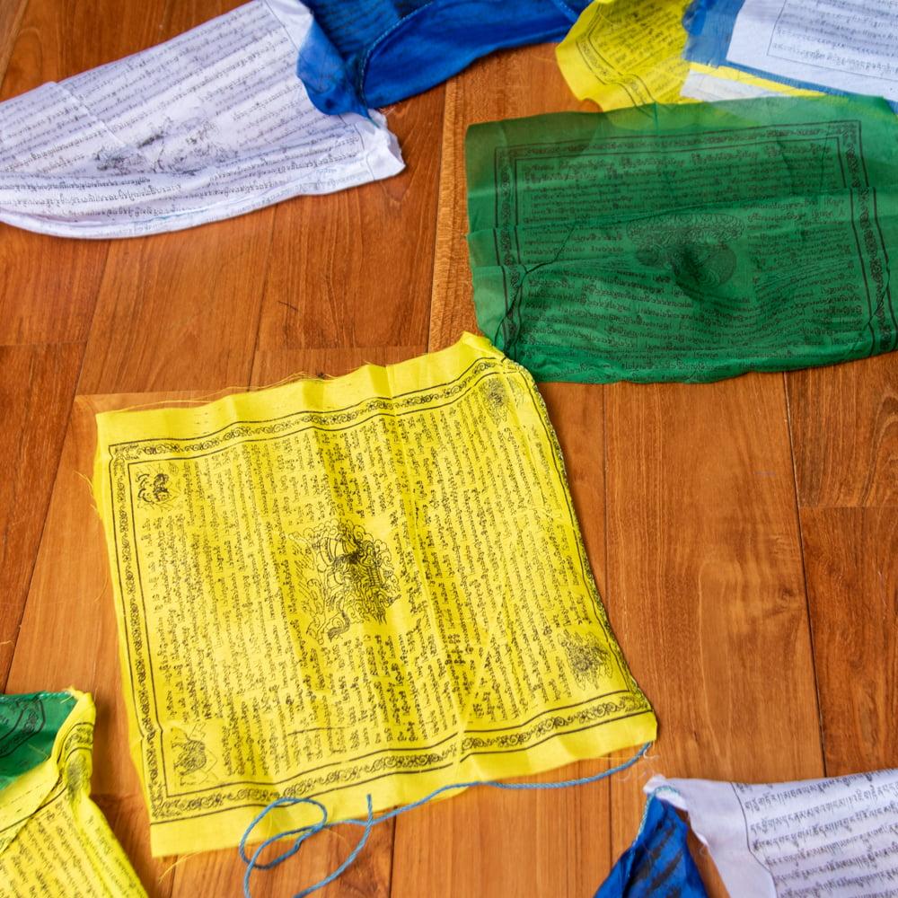 タルチョー【約40cmx約32cm】 8メートル強 3 - 青・黄色・白・赤・緑の五色旗です。