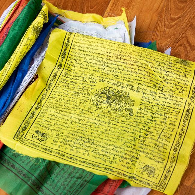 タルチョー【約40cmx約32cm】 8メートル強 5 - プリントの様子です。菩薩とマントラが刷られています。