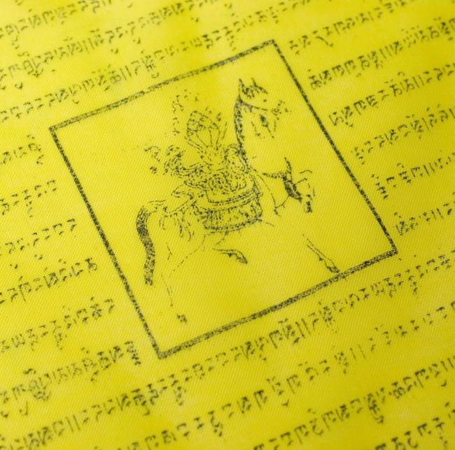 タルチョー【約23cm×22cm】の写真5 - 一枚一枚に馬の絵が描かれています