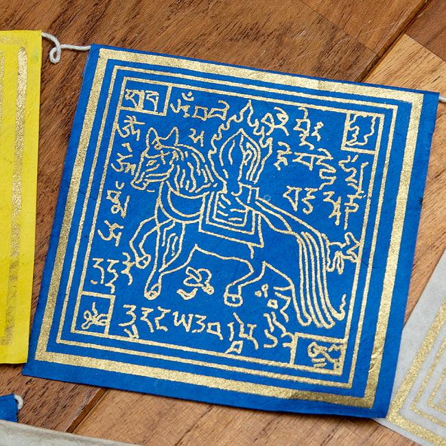 ロクタ紙タルチョー (小) 3 - 旗のアップです。馬と真言が書かれたものは、ルンタと呼ばれています。