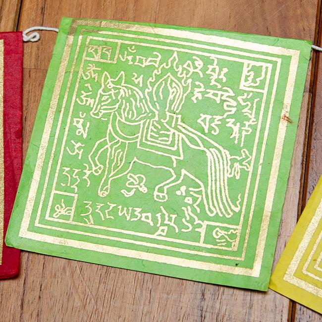 ロクタ紙タルチョー (小) 6 - 緑