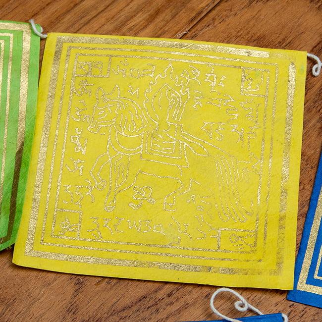 ロクタ紙タルチョー (小) 7 - 黄色