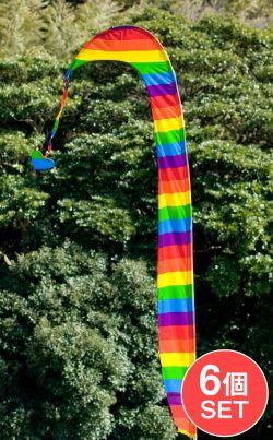 【6個セット】[レインボー]カラフルプリント - ウンブル・ウンブル(バリのぼり旗)【約220cm】