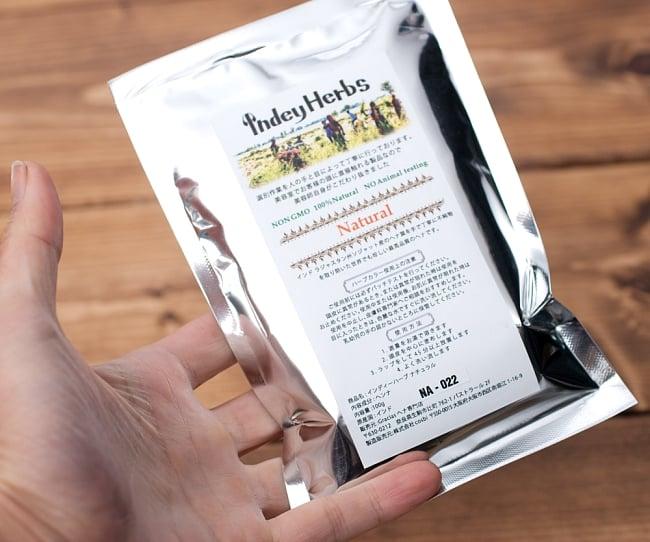 メヘンディ - Indy Herbsヘナパウダー - Naturalの写真2 - サイズ比較のために手に持ってみました