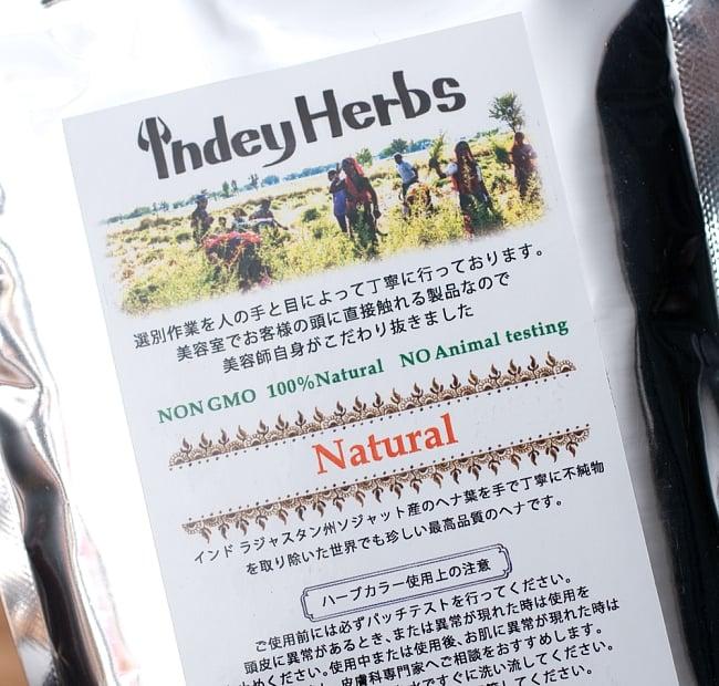 メヘンディ - Indy Herbsヘナパウダー - Naturalの写真3 - ラベルをアップにしてみました