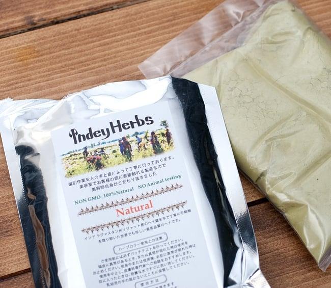メヘンディ - Indy Herbsヘナパウダー - Naturalの写真5 - パッケージを開け、中を撮影してみました。綺麗な緑色です