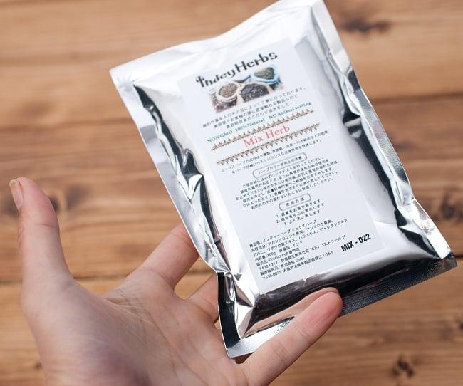 Indy Herbs Mix 洗髪用ハーブパウダー - Mix herbの写真2 - サイズ比較のために手に持ってみました