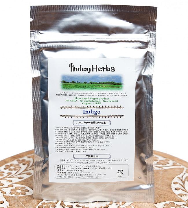 インド藍のパウダー - Indigoの写真